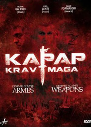 Rent Kapap: Defence Against Weapons Online DVD Rental
