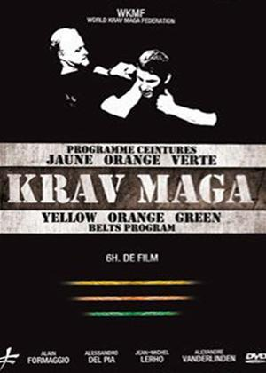 Rent Krav Maga Online DVD Rental