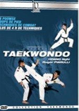 Rent Taekwondo Online DVD Rental