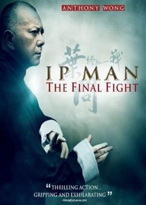 Rent Ip Man: The Final Fight (aka Yip Man: Jung gik yat jin) Online DVD Rental