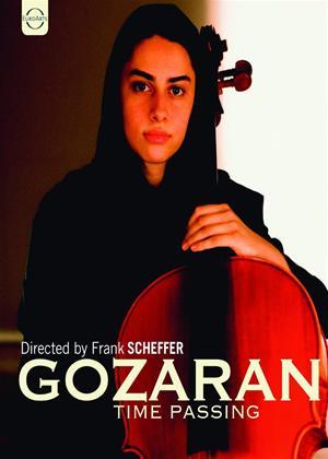 Gozaran: Time Passing Online DVD Rental