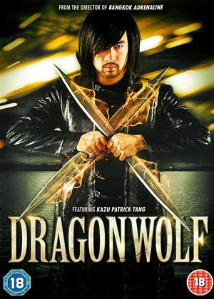 Dragonwolf Online DVD Rental