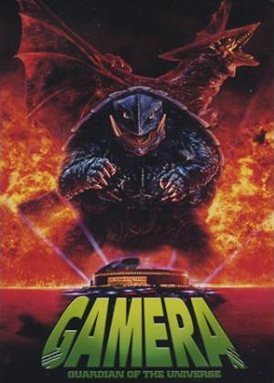 Gamera: The Guardian of the Universe Online DVD Rental