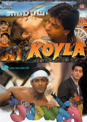 Rent Koyla / Judwaa Online DVD Rental