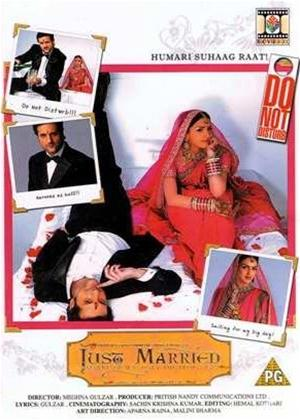 Just Married Online DVD Rental