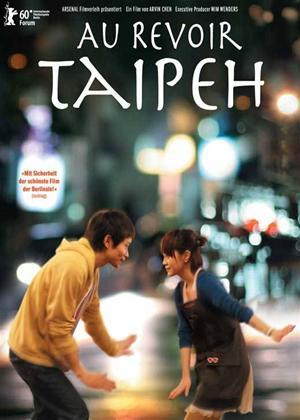 Rent Au revoir Taipei (aka Yi ye Taibei) Online DVD Rental