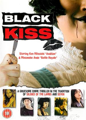 Rent Black Kiss (aka Shinkuronishiti) Online DVD Rental
