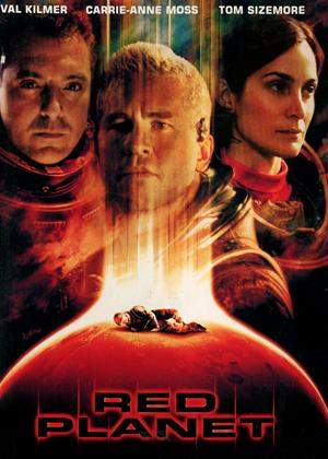 Red Planet Online DVD Rental