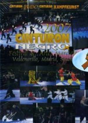 Rent Budo Magazine Martial Arts Festival: 2007 Online DVD Rental