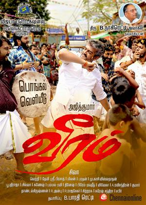 Rent Veeram Online DVD Rental
