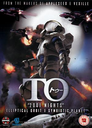 Rent TO: 2001 Nights (aka TO: A Space Fantasy) Online DVD Rental