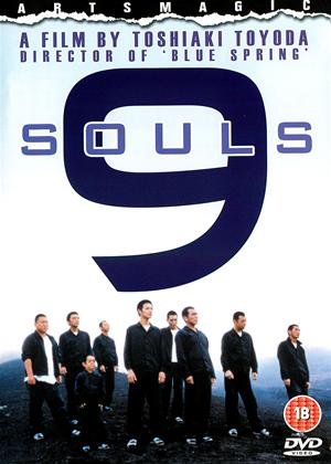9 Souls Online DVD Rental