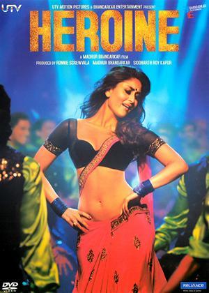 Heroine Online DVD Rental