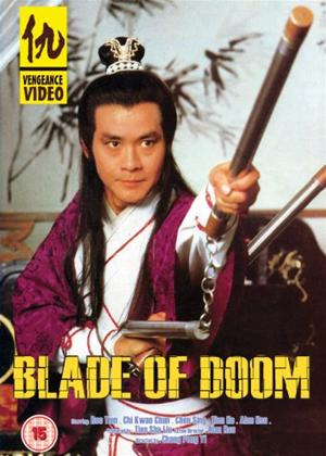 Blade of Doom Online DVD Rental