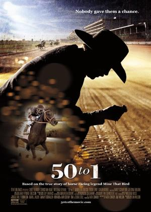50 to 1 Online DVD Rental