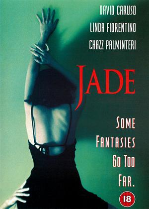 Jade Online DVD Rental