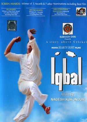 Iqbal Online DVD Rental