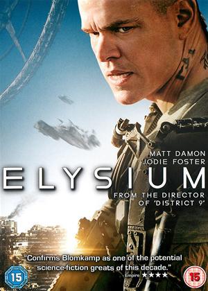Elysium Online DVD Rental