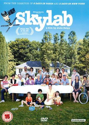 Skylab Online DVD Rental