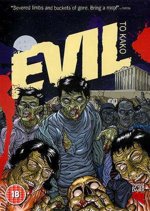 Rent Evil (aka To Kako) Online DVD Rental