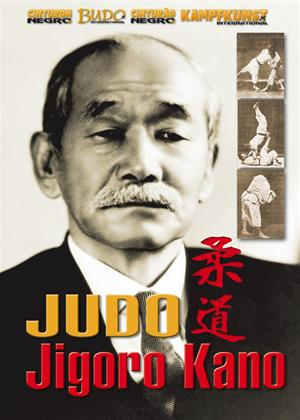 Rent Judo: J. Kano Online DVD Rental