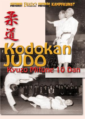 Rent Kodokan Judo Online DVD Rental