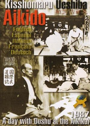 Rent Aikido Interview and Technique Online DVD Rental