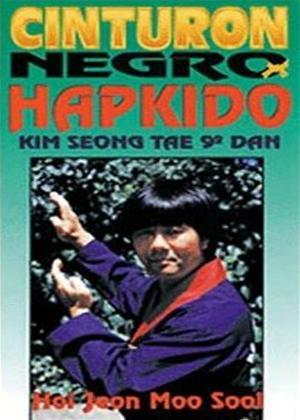 Rent Hapkido Hoi Jeon Moo Sool: Vol.1 Online DVD Rental