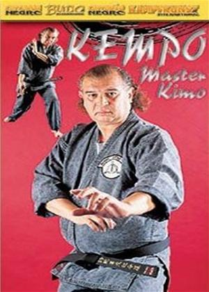 Rent Kempo Jutsu Kai Online DVD Rental