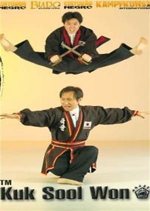 Rent Kuk Sool Won Online DVD Rental