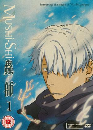 Rent Mushi-Shi: Vol.1 (aka Bugmaster) Online DVD Rental