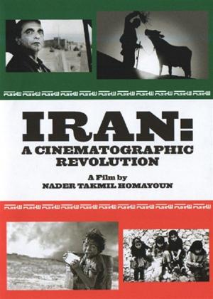 Iran: A Cinematographic Revolution Online DVD Rental