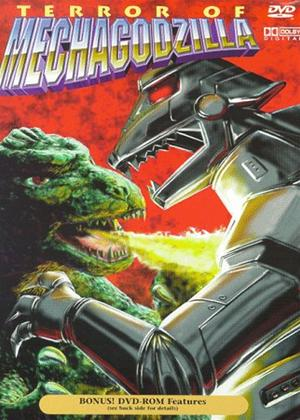 Terror of Mechagodzilla Online DVD Rental