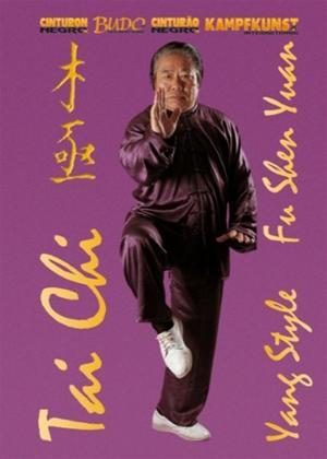Rent Tai Chi: Yang Style: Vol.1 Online DVD Rental