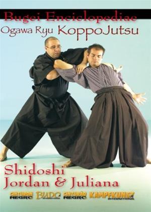 Rent Bugei: Koppo-Jutsu Online DVD Rental