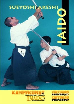 Rent Iaido: Vol.1 Online DVD Rental