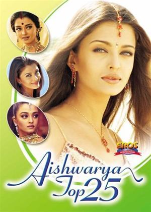Rent Aishwarya Top 25 Online DVD Rental