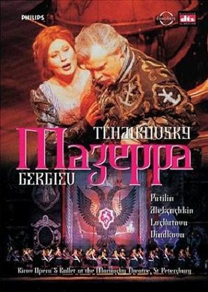 Rent Tchaikovsky: Mazeppa: Kirov Orchestra and Ballet Online DVD Rental