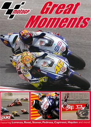 MotoGP's Great Moments Online DVD Rental