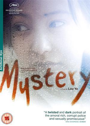 Mystery Online DVD Rental