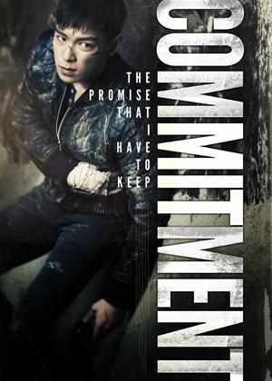 Rent Commitment (aka Dong-chang-saeng) Online DVD Rental
