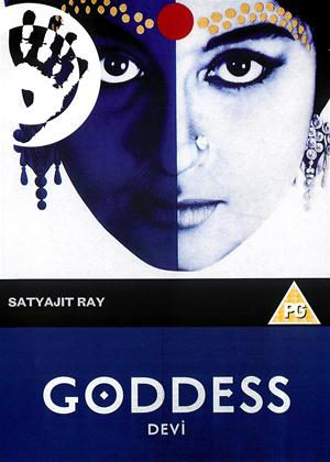 Goddess Online DVD Rental
