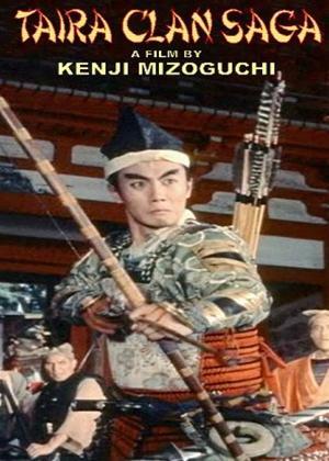 Rent Taira Clan Saga (aka Shin heike monogatari) Online DVD Rental