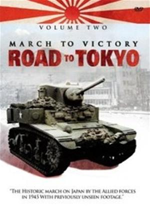 March to Victory: Road to Tokyo: Vol.2 Online DVD Rental