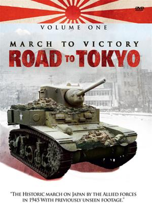 March to Victory: Road to Tokyo: Vol.1 Online DVD Rental