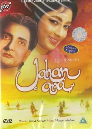 Rent Baabu Maan: Mehfil Mitraan Di Online DVD Rental