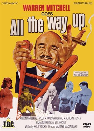 All the Way Up Online DVD Rental