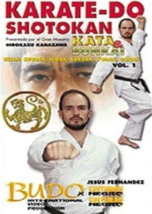 Rent Karate-do: Shotokan Kata and Bunkai: Vol.1 Online DVD Rental