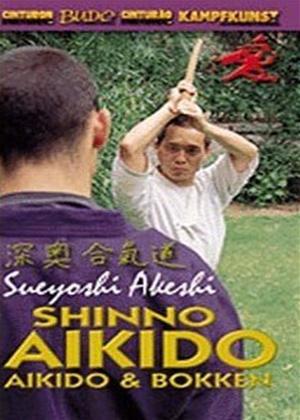 Rent Shinno Aikido: Aikido and Bokken Online DVD Rental