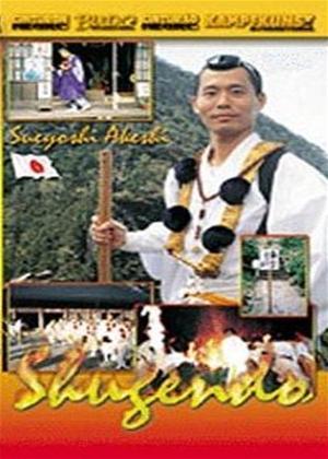 Shugendo Online DVD Rental